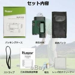 NEW Huepar Laser Rangefinder Golf Laser Measuring Instrument from JAPAN