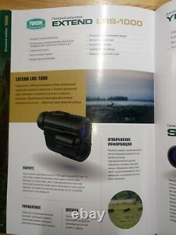 Yukon 624 Étendre Le Limiteur Laser Lrs 1000. Nous Sommes Les Meilleurs Vendeurs